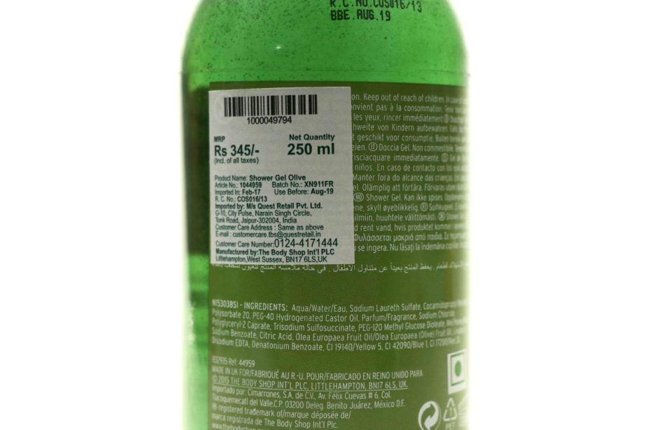 The Body Shop Olive Shower Gel Review