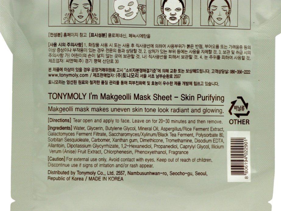 I'm Real Makgeolli Sheet Mask by TONYMOLY #8